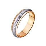 Золотое обручальное кольцо Бесконечная нежность