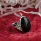 Серебряное кольцо с агатом Тайна ночи TNG--369473С