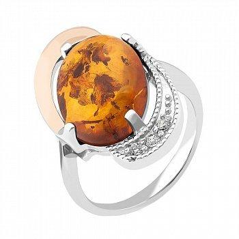 Серебряное родированное кольцо с золотой накладкой, янтарем и фианитами 000105953