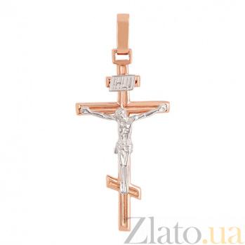 Золотой крестик Истина VLN--314-1552