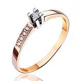 Золотое кольцо с бриллиантом Принцесса Мадлен