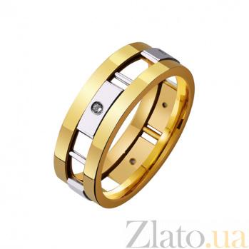 Золотое обручальное кольцо На страже любви TRF--4421619