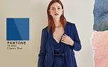 Шесть способов носить Classic Blue