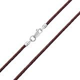Шелковый шнурок коричневого цвета с серебряной застежкой Модерн, 2мм