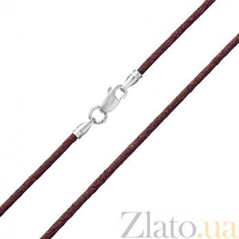 Шелковый шнурок коричневого цвета с серебряной застежкой Модерн, 2мм Шелк корич2,0