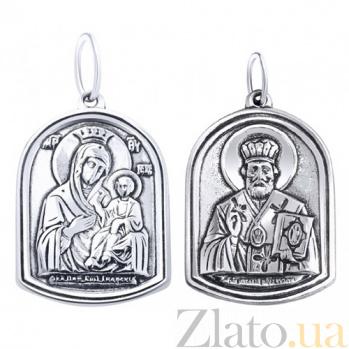 Серебряная ладанка Святое семейство с чернением AUR--74267*