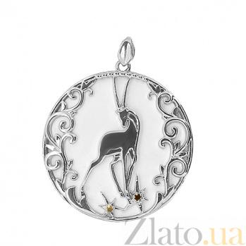 Серебряный подвес Сказка с цитрином, гарантом и белой эмалью 000022277
