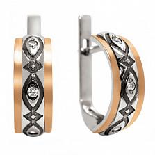 Серебряные серьги с золотыми вставками и цирконием Ниагара