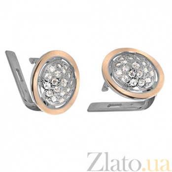 Серебряные серьги с золотой вставкой и фианитами Метеорит BGS--357с