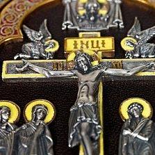 Библия маленькая (с эмалями) на русском языке