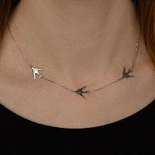 Серебряное колье Ласточкин полет с тремя птичьими фигурками