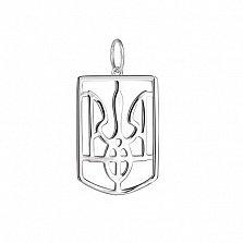 Серебряный подвес Символ Украины