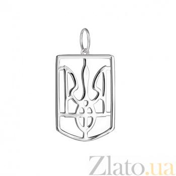 Серебряный подвес Символ Украины 000028520