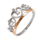 Серебряное кольцо цирконием и золотой вставкой Карамия