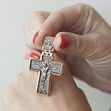 Золотой крест с чернением Милосердие Господне