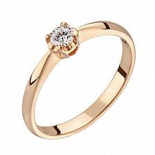 Помолвочное кольцо из красного золота с бриллиантом Королевский цветок 0,07ct