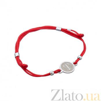 Шелковый браслет со вставкой Буква Т Буква Т