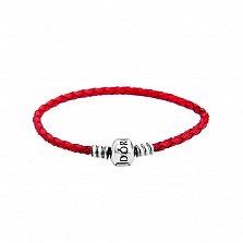 Кожаный плетеный браслет Алиара в красном цвете с серебряной вставкой-замком в стиле Пандора