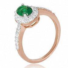 Кольцо из серебра Тауриэль с зеленым фианитом