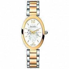 Часы наручные Balmain 4872.39.14