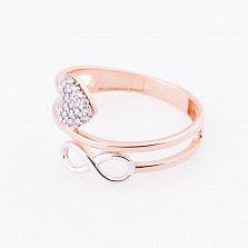 Золотое кольцо Вечная любовь с фианитами