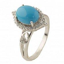 Серебряное кольцо Ярослава с бирюзой и фианитами