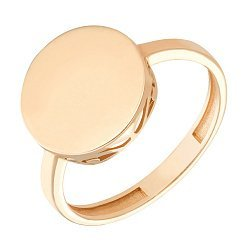 Золотое кольцо-печать Глянец в красном цвете