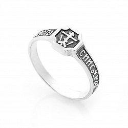 Серебряное кольцо Спаси и Сохрани с чернением