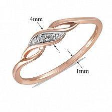 Кольцо Лизавета из комбинированного золота с бриллиантом
