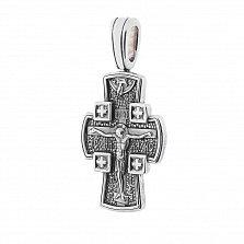 Серебряный крест Ангел-Хранитель