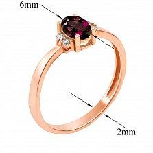 Золотое кольцо Люсинда в красном цвете с рубином и бриллиантами