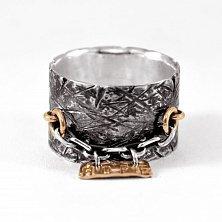Кольцо из серебра Hope с золотыми вставками и чернением