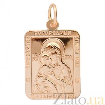 Золотая ладанка Владимирская Богородица TNG--100155