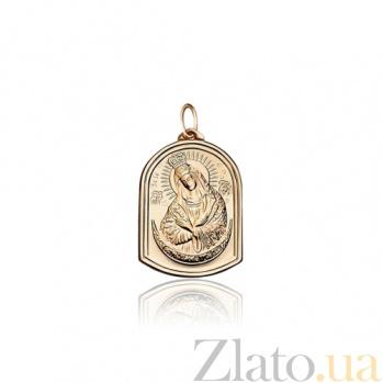 Золотая ладанка  Острабрамская Богородица EDM--П0138/2