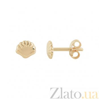 Золотые серьги-пуссеты Ракушки 2С171-0064