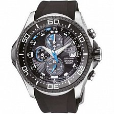 Часы наручные Citizen BJ2111-08E