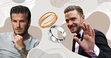 Как мужчины носят обручальное кольцо