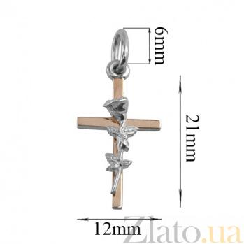 Серебряный крест с золотой вставкой Розочка BGS--338п