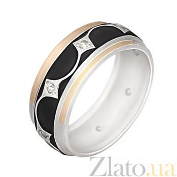 Серебряное кольцо с золотой вставкой и фианитами Модерн BGS--616к