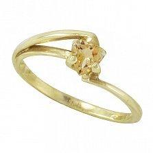 Кольцо из желтого золота Бриджит с цитрином