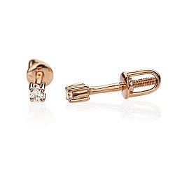 Золотые серьги-пуссеты Ибица с бриллиантами