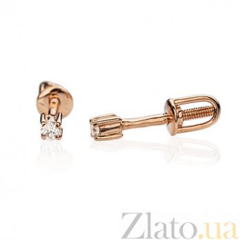 Золотые серьги-пуссеты Ибица с бриллиантами  E0686/крас
