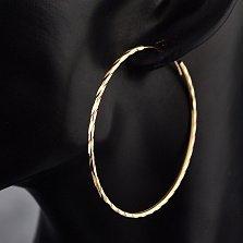 Золотые сережки-кольца Шали с алмазной гранью, диам. 50мм