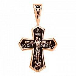 Крестик из красного золота с чернением 000103802