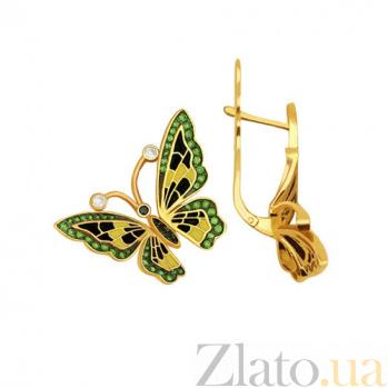 Серьги из желтого золота с цирконием Бабочки VLT--Т278-1