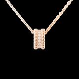Кулон из розового золота с бриллиантами Perlée