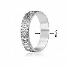 Серебряное кольцо С молитвой в сердце Спаси и сохрани