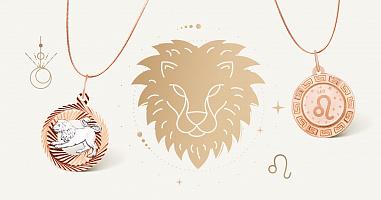 Ювелирный гороскоп: подарки для Льва