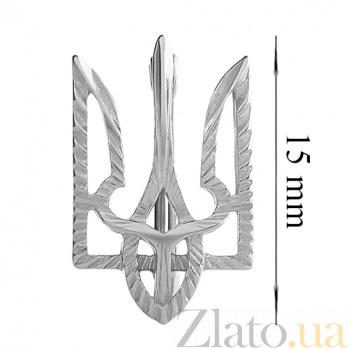 Серебряный значок Трезубец 000015099