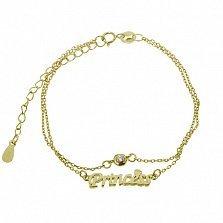 Серебряный браслет с позолотой Princess